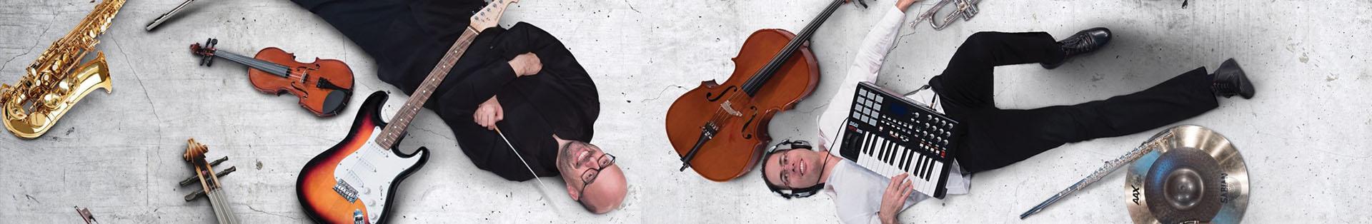 תזמורת המהפכה
