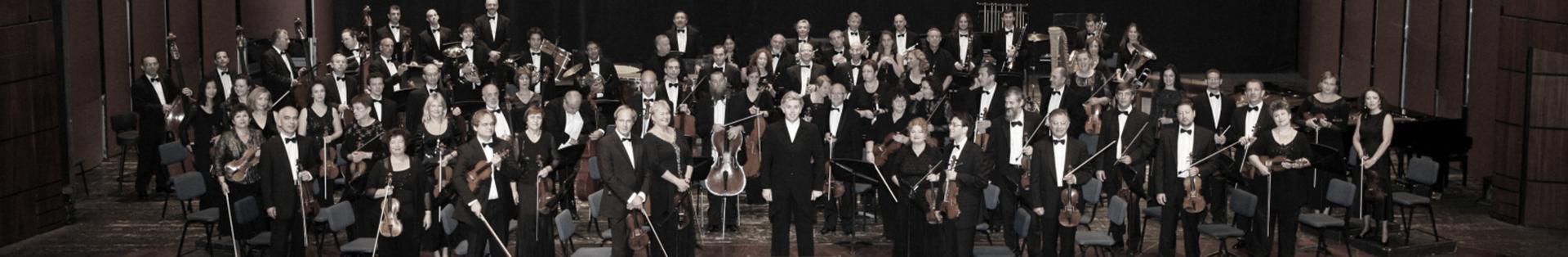התזמורת הסימפונית הישראלית ראשון לציון