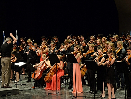 קונצרט גאלה של קשת אילון