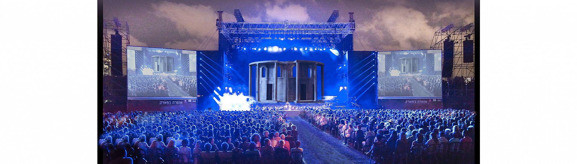 אופרה בפארק הירקון - טוסקה בפארק