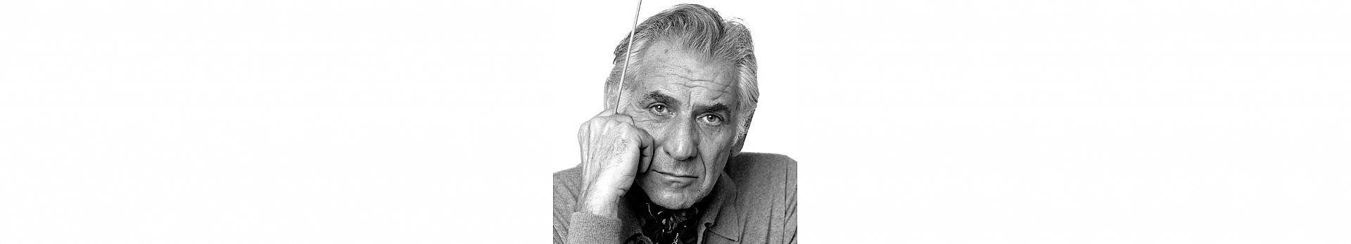 לאונרד ברנשטיין